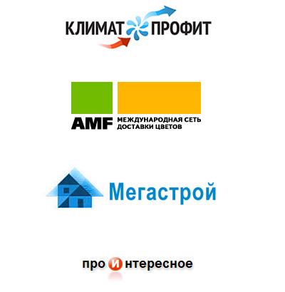 Наши клиенты и партнеры